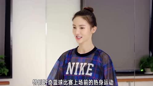 金晨教路威跳舞,路威教金晨指尖转球,网友:应该跟蔡徐坤学习!