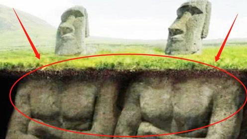 """复活岛千年""""雕像""""之谜,专家研究探索后,竟发现地底暗藏玄机!"""