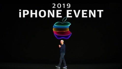 oppo勇气可嘉!与苹果同一天开发布会,真有这么大魅力?