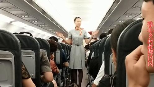 媳妇问在飞机上问小伙,想不想看空姐;小伙回答太机智了