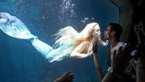 """国外水族馆养""""美人鱼"""",每天只展览2小时,美到让人心醉"""