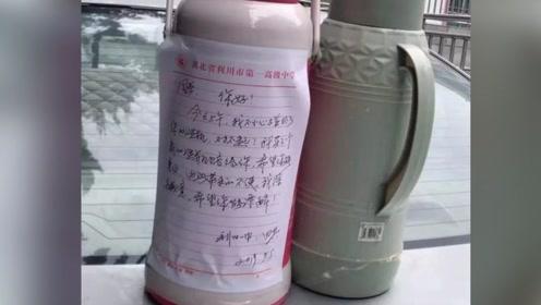 校长不慎碰倒学生暖瓶买新的赔偿并手写道歉信 没想到还有回信