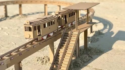 牛人用纸板制作有轨电车,高架轨道两节车厢,上下还有楼梯!