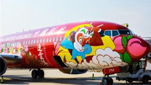 """全球首架彩绘客机""""连云港号""""首航,机身喷绘中国传统文化元素"""