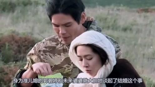 郭碧婷被轮番催促生孩子,急得想悔婚,向太的反应太可怕!