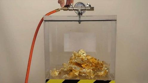 什么东西放在真空中都会膨胀?看到黄金的效果,网友:多放几次