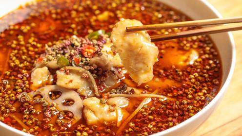 这道大麻鱼让你头皮发麻,花椒与辣椒的天作之合!