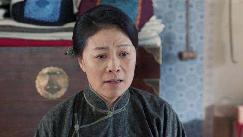 速看《老酒馆》第三十集 棉袄娘有意撮合谷三妹与陈怀海