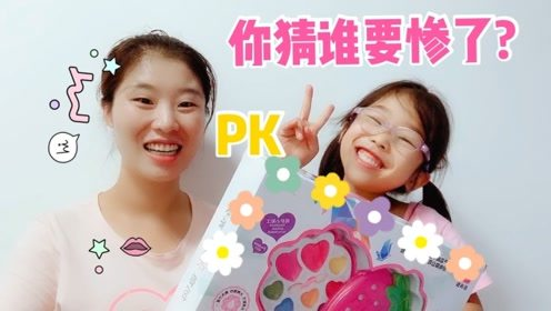 差点反目成仇!母女俩PK相互化妆,谁这么惨?脸上被画乌龟?