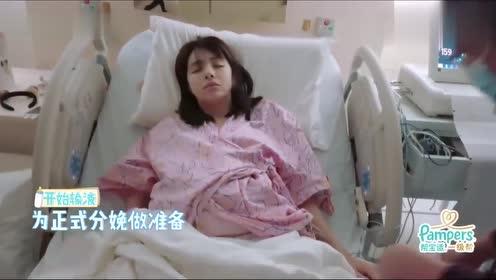 麦迪娜生产过程全纪录,饱受阵痛折磨,紧紧抓住床架太让人心疼了