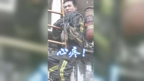 惊险!消防员救火被困阳台,回头瞬间脸色苍白让人心疼