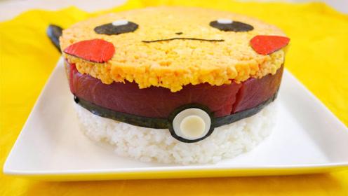 """""""皮卡丘""""寿司你吃过吗?看完都舍不得吃了"""