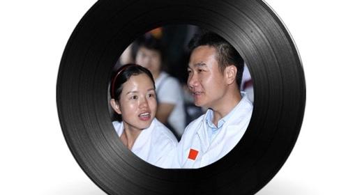 """""""我和国旗同框""""月下告白音乐会-我的中国心"""