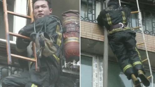 消防员救火被困4楼阳台 为避免体力不支卸下装备减轻负重