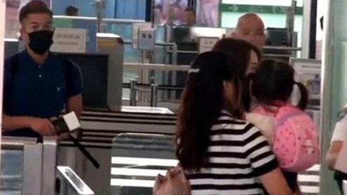 郭富城一家人现身机场方媛粉衣牛仔嫩成小姑娘 女儿羊角辫抢镜