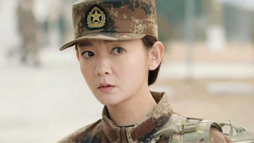 陆战之王:叶晓俊找上门,牛努力装病不敢见媳妇,两人误会又加深