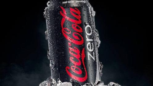 """""""0""""糖可乐真的没热量喝不胖吗?进来告诉你答案!"""