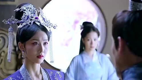 《双世宠妃2》目睹曲檀儿和大王爷在一起,墨连城吃醋了