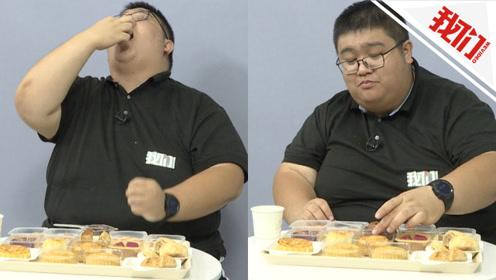 月饼测评大公开:网红记者能扛12级台风 却扛不住这个馅的月饼