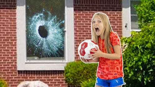 萝莉踢球把玻璃踢碎了,爸爸看到后拿出魔法棒,轻而易举的复原了