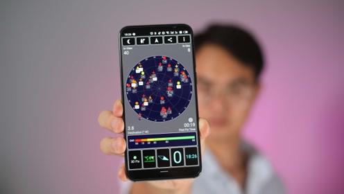 手机定位只靠GPS?中国北斗卫星了解一下