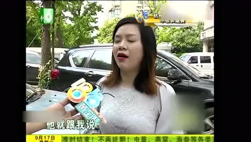 女子在保安引导下停的车 结果第二天她的车被锁了?
