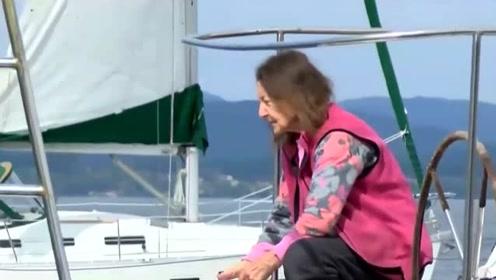77岁奶奶创环球航行新记录 历时320天完成独自全球航行