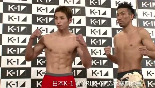 日本运动男赛前称重,第二位的肌肉呢?怕是要一拳被第一位KO吧
