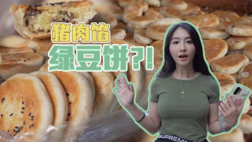 潮汕人认证!西乡这家小作坊居然比惠来当地的绿豆饼还要好吃?
