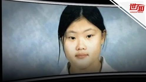 """澳华裔女孩遇害悬案21年后曝新证:嫌犯绑错人因""""嫌太吵""""灭口"""