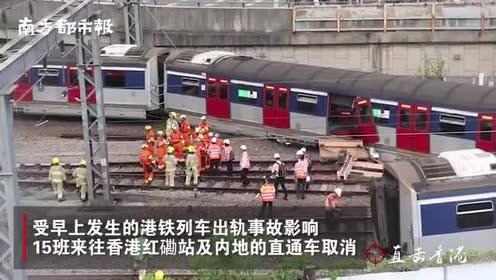 15班来往香港红磡及内地直通车取消,工作人员:暂未知何时恢复