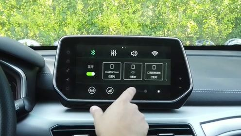 北汽新能源EX3 多媒体简单演示