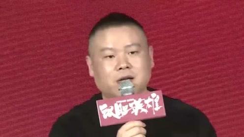 岳云鹏高能卖萌演绎《泰坦尼克号》片段 被夸小鲜肉一脸害羞