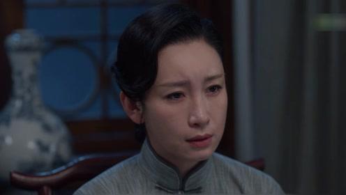 《老酒馆》陈怀海帮女儿了心愿,谷三妹好担心,真的忍心吗?