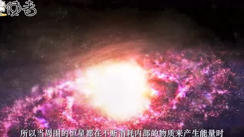 除了黑洞之外,这种天体也十分可怕,它周围的天体都在加速衰亡