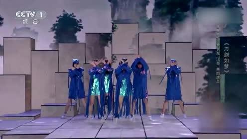 余长龙挑战经典曲目《刀剑如梦》有点味道!