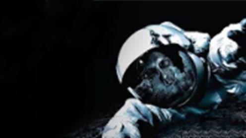 如果宇航员在太空不穿太空服,会发生啥?看完吓出一身冷汗!
