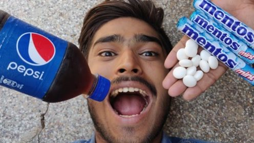 可乐和曼妥思在嘴里会怎么反应?老外作死测试,结果和想象不一样