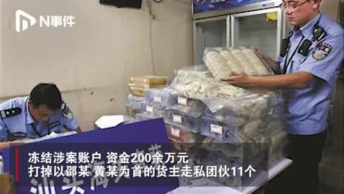 价值2.4亿的燕窝!广东汕头海关破获20.4吨燕窝走私大案