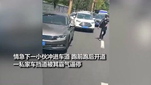 120运送车祸伤者被堵死 小伙奔跑数公里开道霸气逼停挡道车