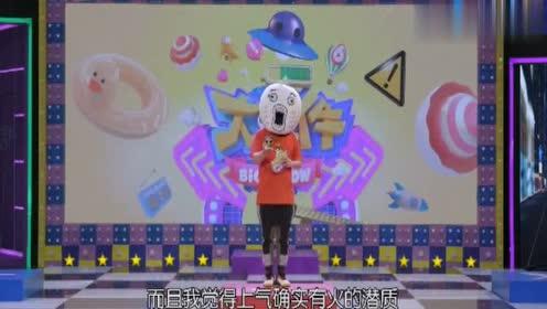 漫威新创作《上气》,诠释中国风,如果漫威变成中国风会怎么样?