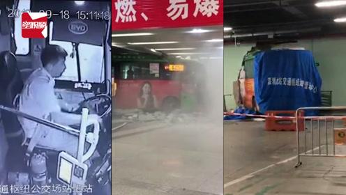 司机操作不当引发事故,深圳一公交车失控撞墙冲入公交大厅