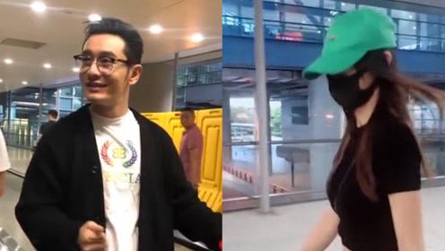 黄晓明baby前后脚现身机场 baby帽子颜色亮了