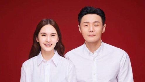 杨丞琳承认领证,李荣浩晋升新郎官,领证居然是两人都有空?
