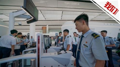 东航5G出行系统落地大兴机场 旅客从购票到登机全程刷脸完成