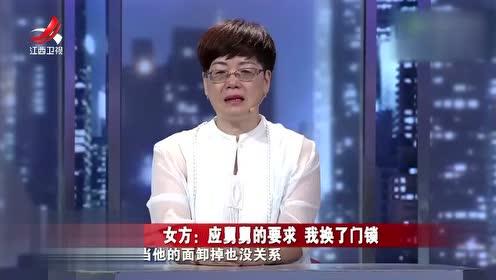 吴先生固执的认为妻子肯定对舅舅说了他的坏话