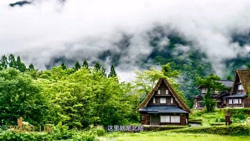梦里曾到过的地方:日本秘境北陆