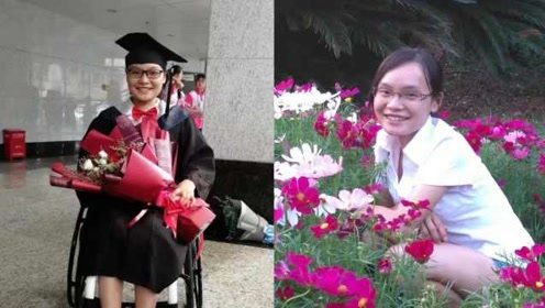 轮椅上追逐医学梦:女生突发疾病致瘫痪,休学2年后返校读研