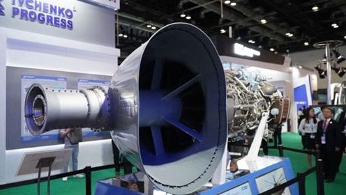 马达西奇献上大礼,全球最大功率涡轴发动机首次来华,有何寓意