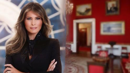 快来看看!美国第一夫人把白宫重新装修成了这样